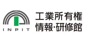 一般社団法人徳島県発明協会