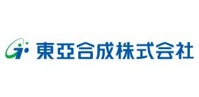 東亞合成株式会社 徳島工場